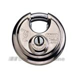 abus discus hangslot 70 mm gelijksluitend 2670ee0113